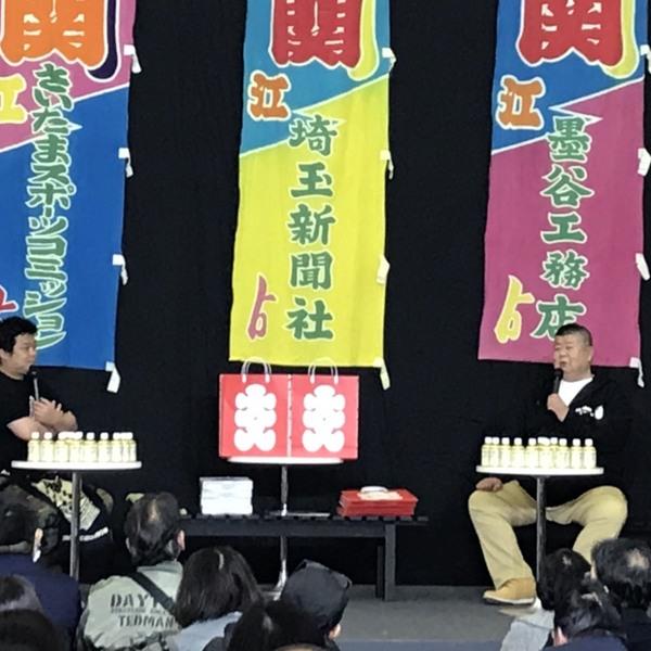 2018年12月24日 日本相撲協会 公認漫画家 琴剣さん来店!!