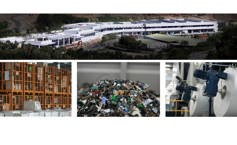 電器電子產品處理及回收