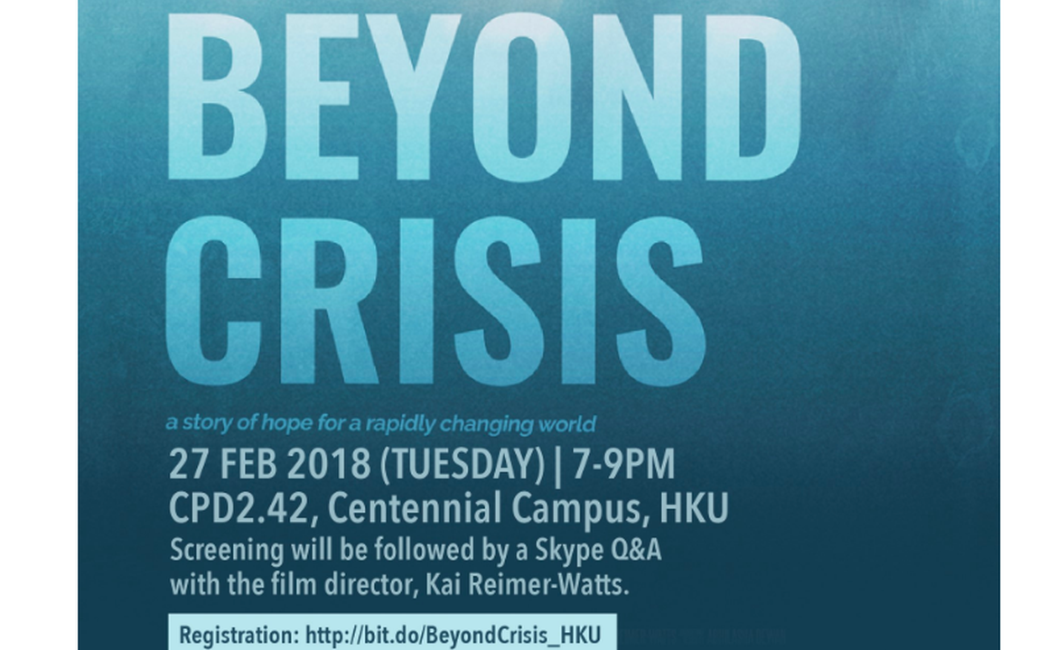 Green Films | Beyond Crisis Screening and Discussion with Director