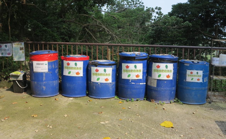 置富花園廚餘和枯葉堆肥收集桶 Leftover and Leaf Compost Collection Bin