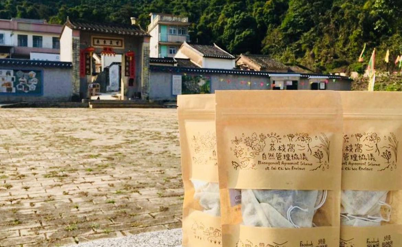 荔枝窩茶包訂購