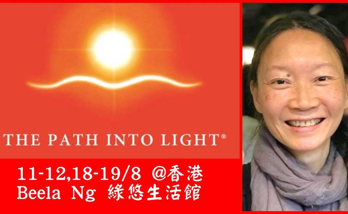 浴光之路The Path into Light