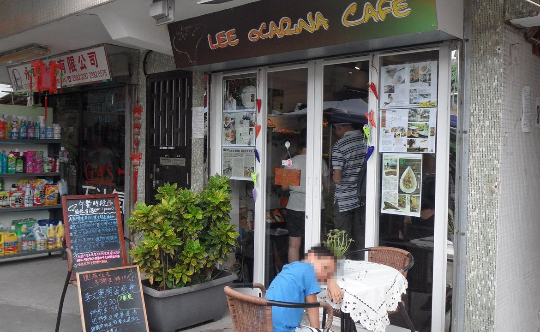 Lee Ocarina Café
