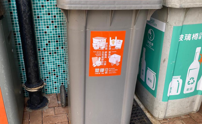 塑膠回收箱-柴灣邨