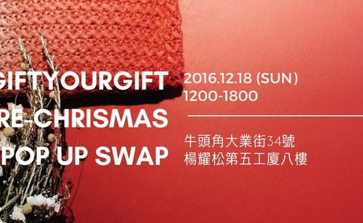 GIFT YOUR GIFT Pre-Christmas Pop Up Swap