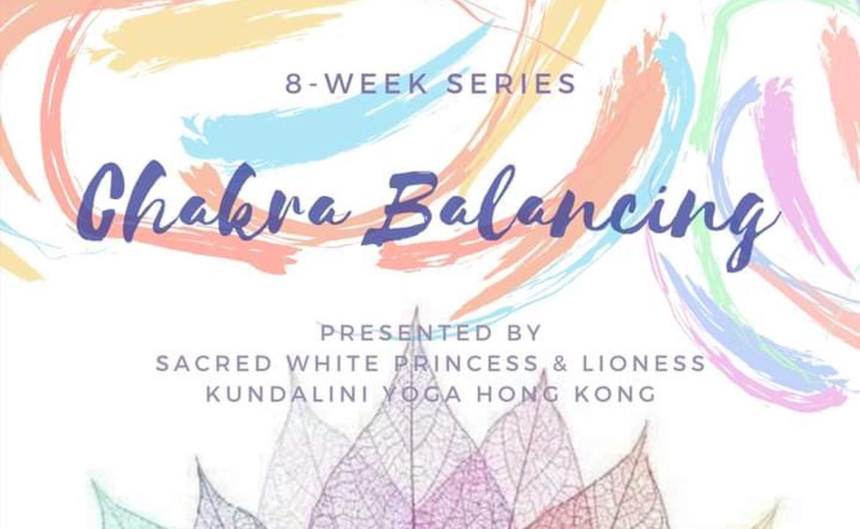 昆達里尼瑜伽主題課堂 - 脈輪平衡