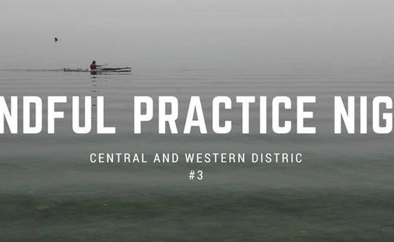 Mindful Practice Night : 中西區 #3