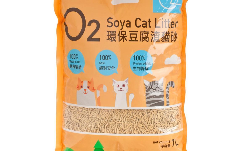 貓砂堆肥?