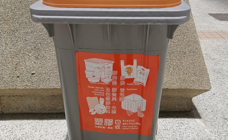 塑膠回收箱-環翠邨