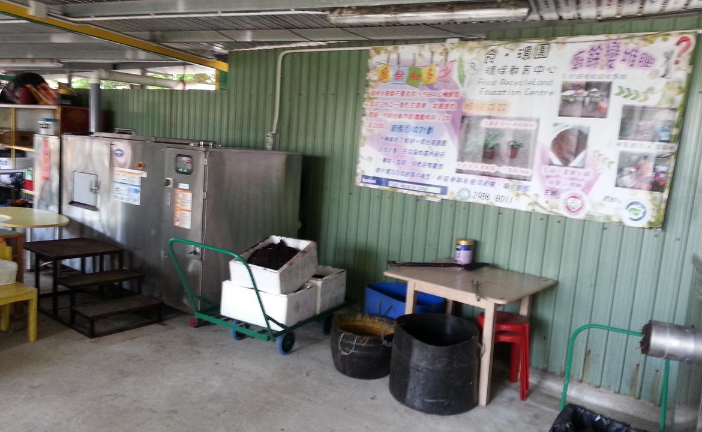 長洲婦女會「食・環園」廚餘回收計劃