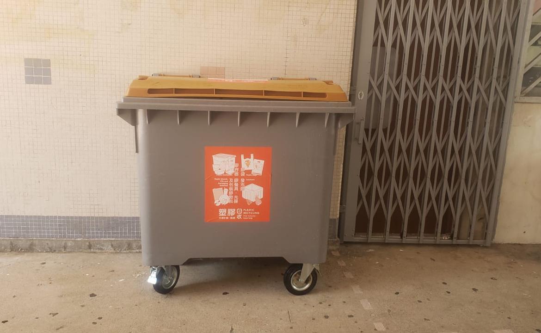 塑膠回收箱-洪駿軒區議員辦事處