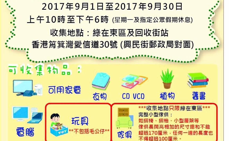 享東區自由link