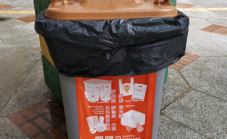 塑膠回收箱-漁灣邨
