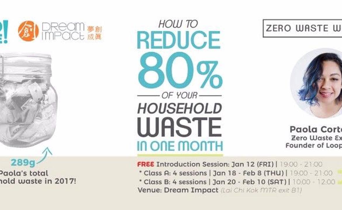如何在一個月內減少80%的家居垃圾 How to Reduce 80% of Your Household Waste in One month