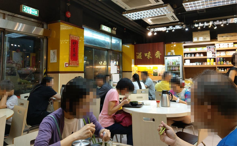 滋味齋 Daliang Vegetarian Kitchen