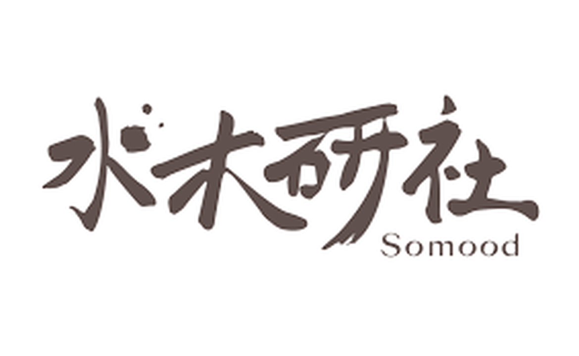 水木研社 Somood Studio