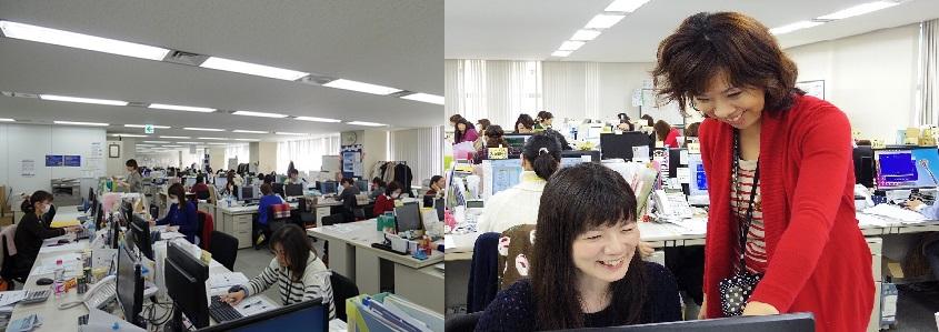 株式会社スタッフサービス・オフィスマネジメント