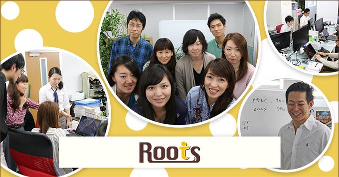 株式会社Roots