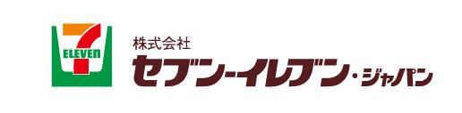 株式会社セブン-イレブン・ジャパン