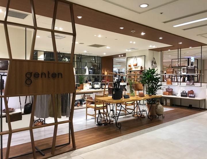 全国の直営店と店舗リスト   暮らしのゲンテン genten