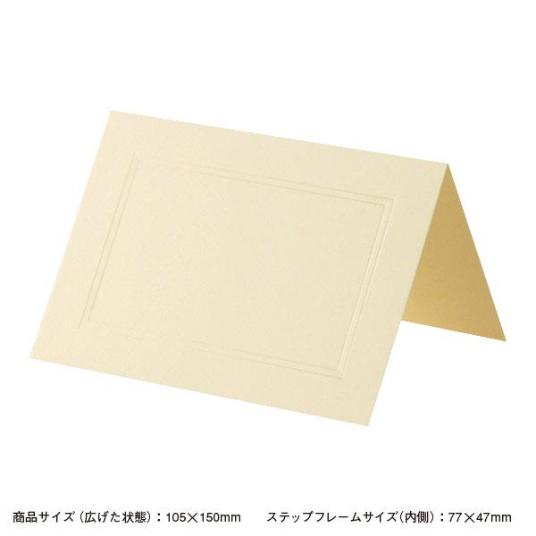 No.63ステップ PVカード ナチュラル
