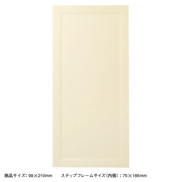 No.63ステップ A31カード ナチュラル