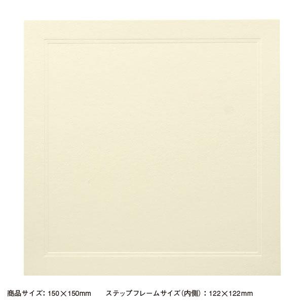 No.63ステップ #27カード ナチュラル