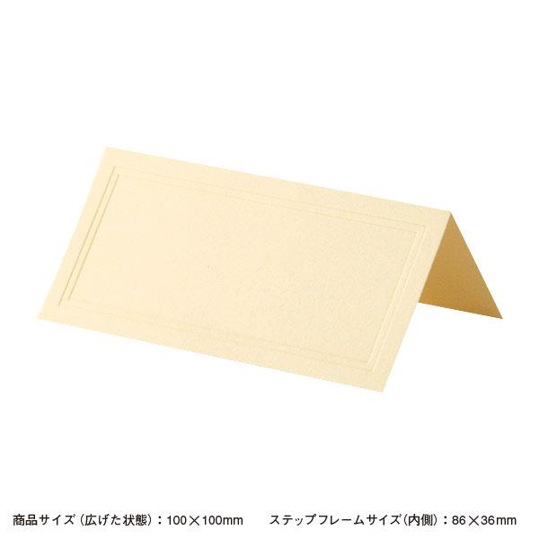 No.63ステップ #29Vカード ナチュラル