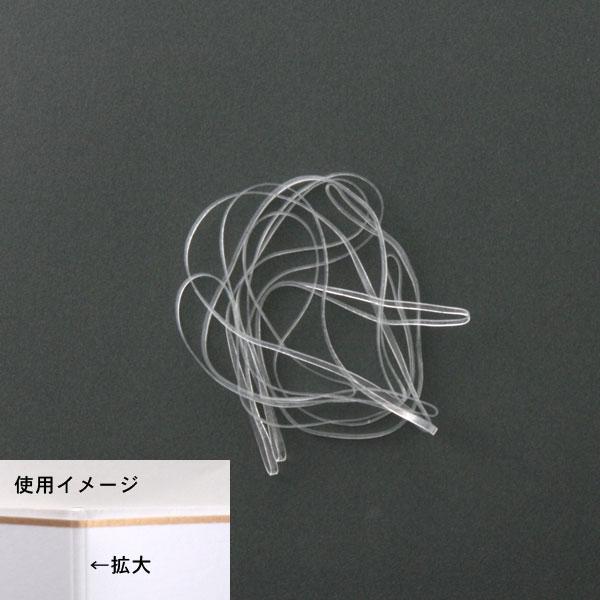 ゴム ロング クリア200(1本)