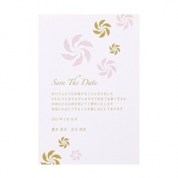 SAVE THE DATE SSA_004