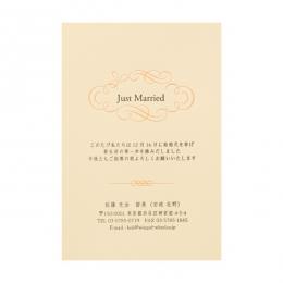結婚報告はがき SMA_002