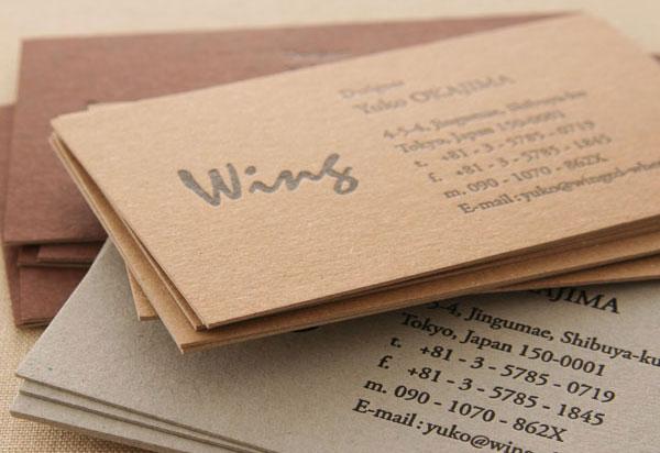 ボード紙の名刺(グレー・ブラウン・チョコレート)