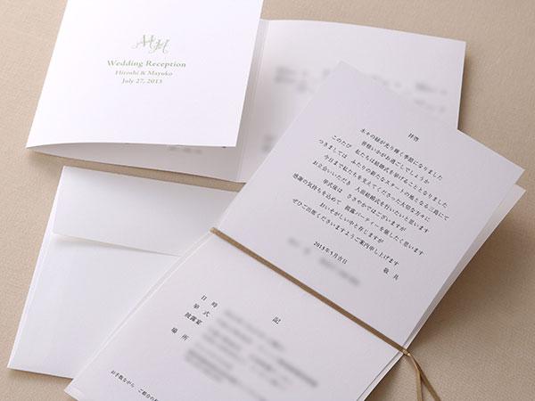 デザインSW112・活版印刷×コットン スノーホワイト