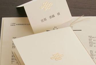席札(印字代行・筆耕)兼 サンキューカード