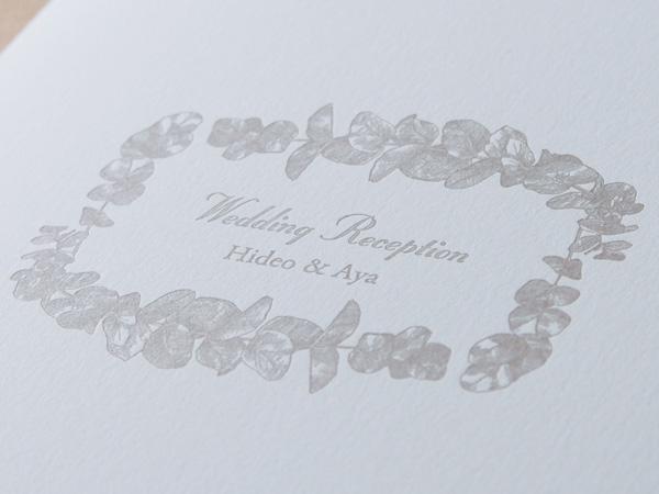 デザインSW132・活版印刷×コットン ブルー(H&A様)