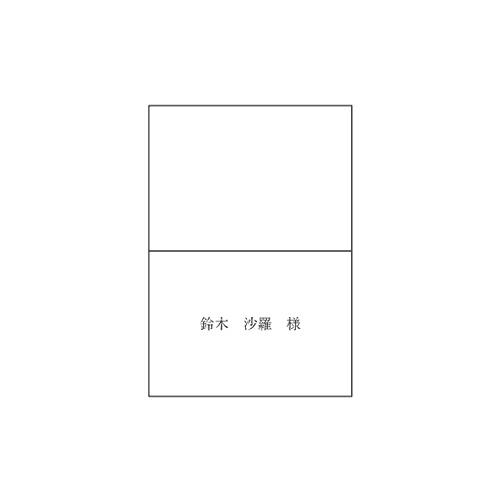 席札 PVカード