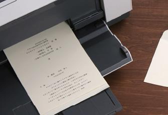 インクジェットプリンタ印字の注意点