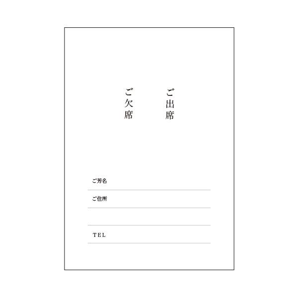 Pカード   タテ書き