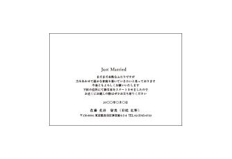 報告カード