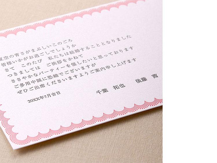 カード SW181
