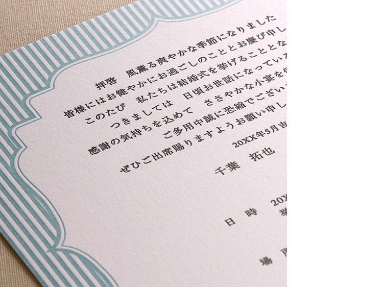 カード SW184