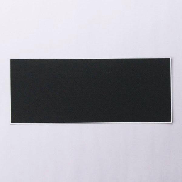 No.50コットン#73シートBD 黒