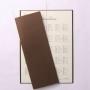 席次表セット・定番 No.560 HIKARI チョコレート・タテ(3点)