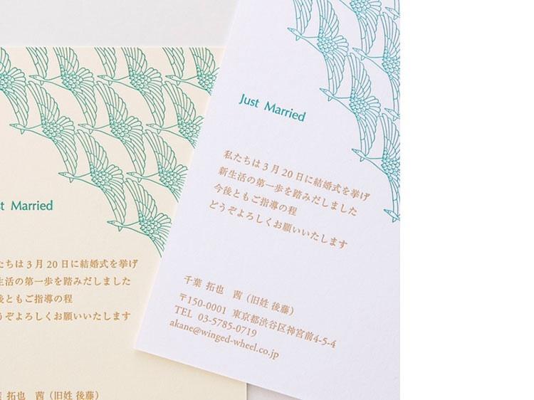 結婚報告はがき SMA_010