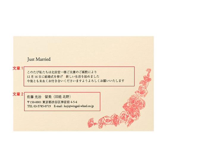 結婚報告はがき SMA_006