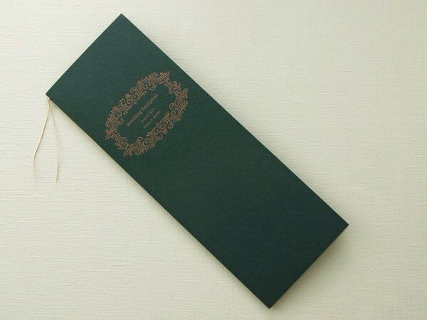 デザインSW152・活版印刷×コットン ボトルグリーン