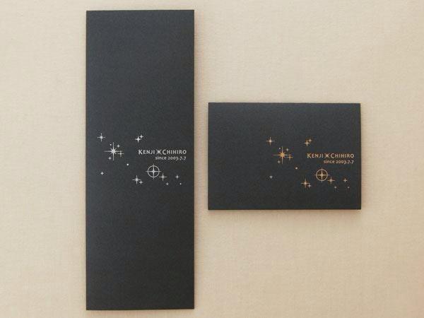 記念日の星座をデザイン(お客様のデザイン)