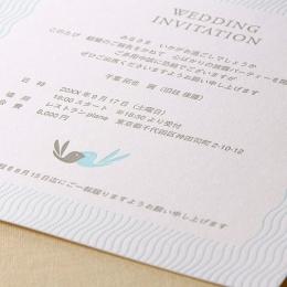 カード SW211