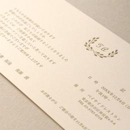 カード SW182