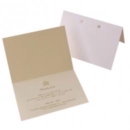 二つ折カード